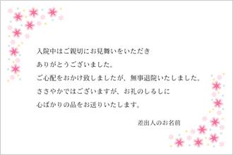 カード デザイン 001 カード ... : ありがとう カード テンプレート 無料 : カード